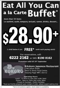 B kokoro all you can eat a la carte japanese restaurant