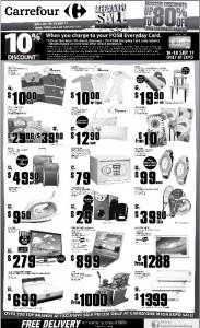 Carrefour Mega Expo Sale