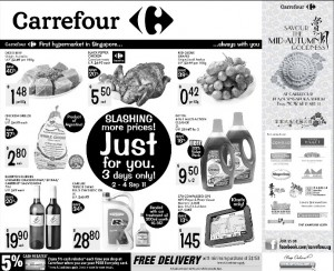 carrefour promotions