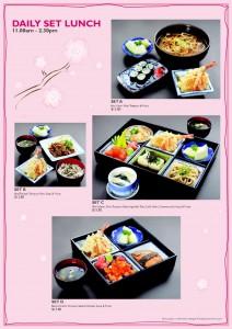 hoshigaoka daily set lunch