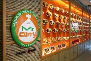 mr curry 1