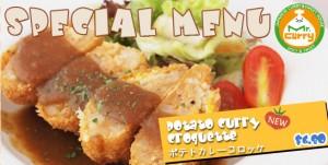 mr curry lunch menu 2