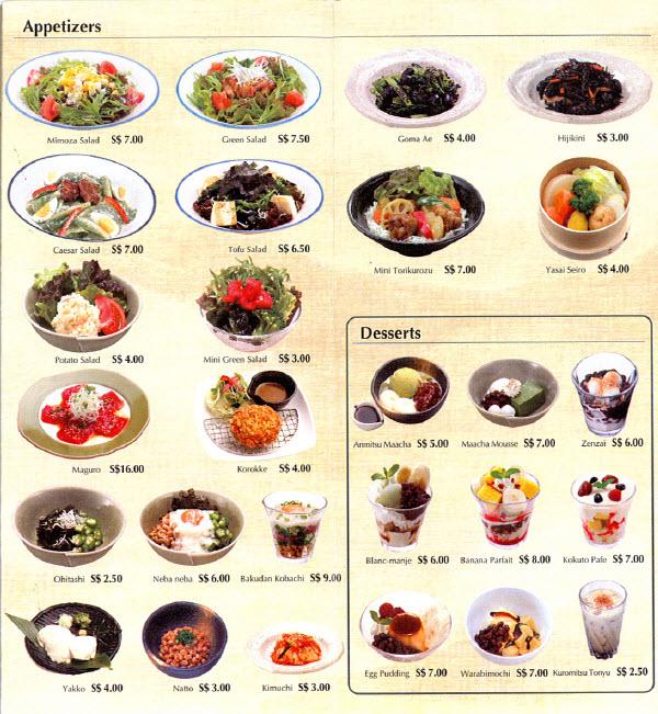 Ootoya Restaurant Menu