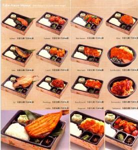 ootoya take away menu