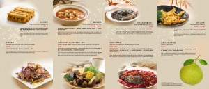 putien autumn menu 2