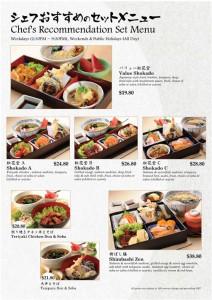shimbashi chef's recommendation set menu