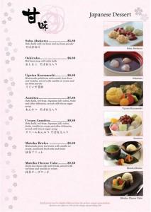 shimbashi dessert