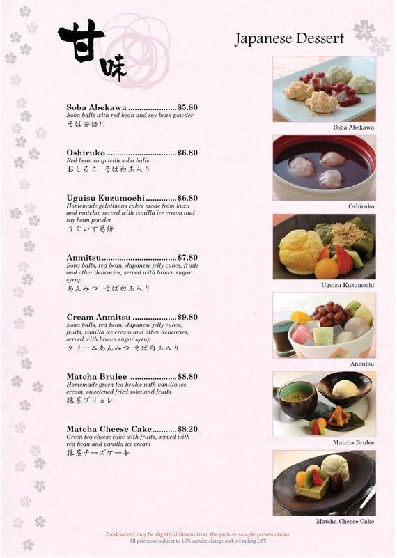 Asian Dessert Menu 116