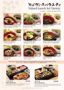 shimbashi value lunch set