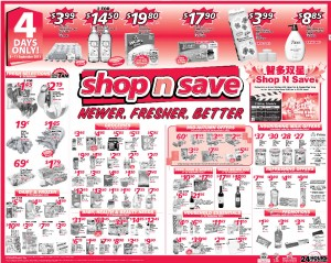 shop and save weekly promotion(week 36)