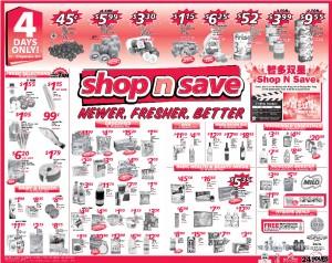 shop n save promo