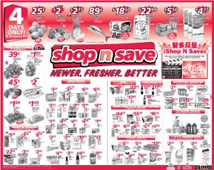 shop n save weekly promo