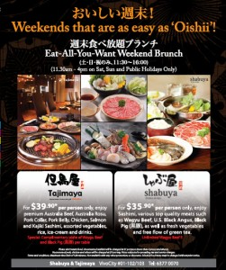 tajima eat all you want promo