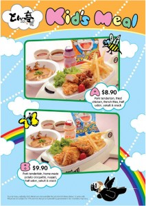 tontei kids menu