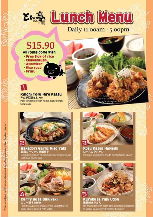 Tontei Japanese Restaurant Promotions Value Lunch Set