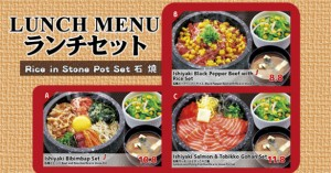 watami lunch set menu 1