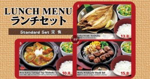 watami lunch set menu 3