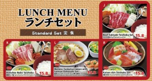 watami lunch set menu 4