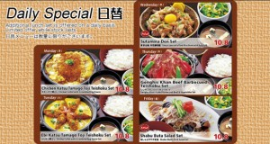 watami lunch set menu 5