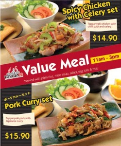yakiyakibo value meal