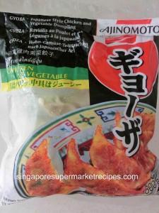 Ajinamoto Gyoza Chicken & Vegetables