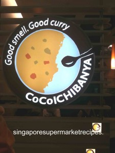 CoCo Curry Logo