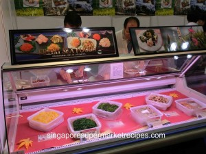 Ganbarou Nippon Appetizer