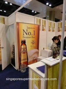 Ganbarou Nippon Japanese Premium Beer