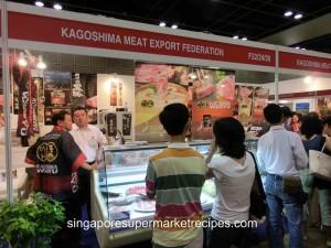 Ganbarou Nippon Kagoshimay Meat Export