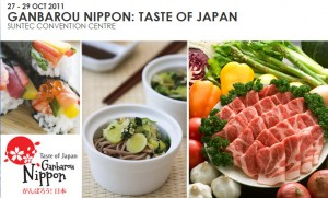 Ganbarou Nippon Tast of Japan Event