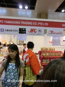 Ganbarou Nippon Yamakawa Trading Snacks