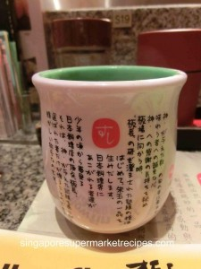 Itacho Sushi Green Tea Cup