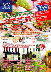 Meijiya Italian Fair 1