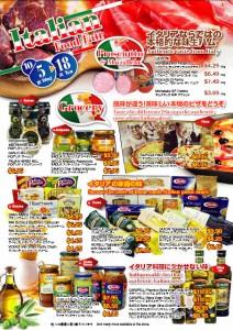 Meijiya Italian Fair 2