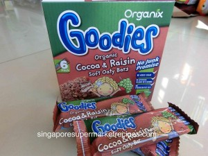 Organic Goodies Cereal Bar for Kids Packaging