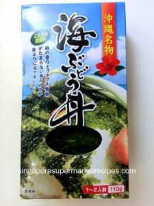 Sea Grapes Rice Bowl
