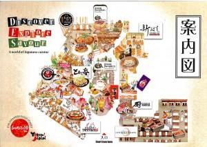 Shokutsu 10 Floor Map