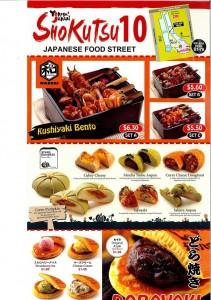 Shokutsu 10 Serangoon Nex Promotions
