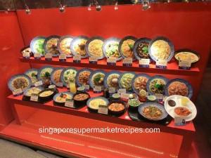 Yomenya Goemon 313@ Somerset Sample Dishes