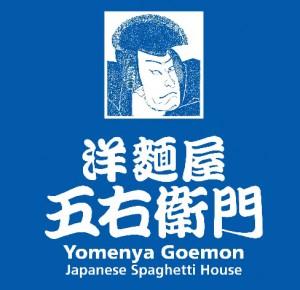 yomenya goemon logo