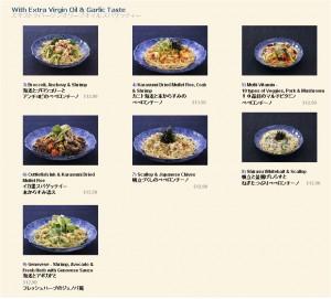 yomenya goemon menu