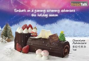 Breadtalk Log Cakes Chocolate Adventure