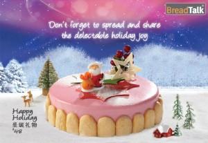 Breadtalk Log Cakes Happy Holiday
