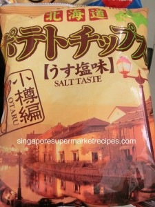 Hokkaido Fair 2011 Meidiya Hokkaido Salt Chips