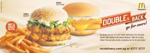 Macdonald double burger with Hot & Spicy Shaker Fries