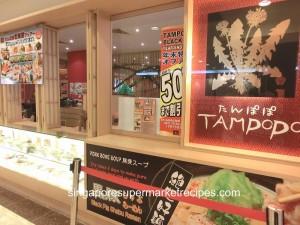 Tampopo at Takashimaya entrance