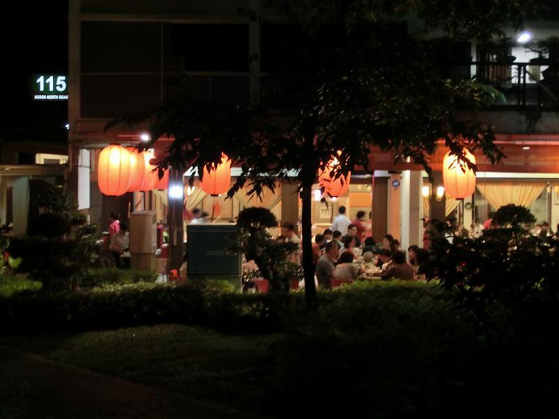 Chin Lee Restaurant Bedok Review
