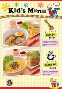 menichi ramen kids menu