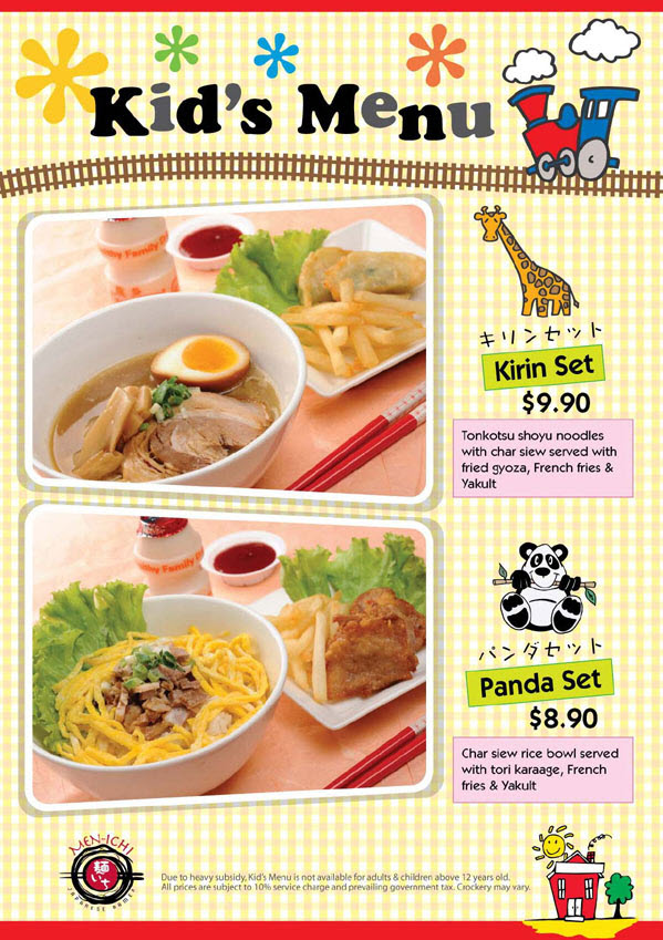 Kids Menu Pictures to pin on Pinterest