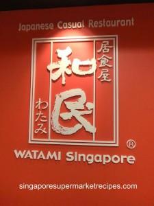 watami logo
